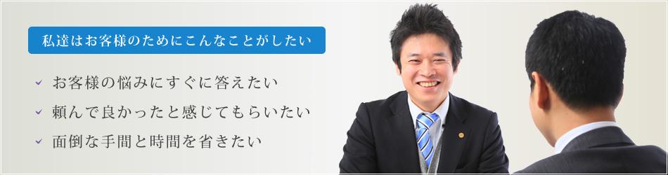 AJ行政書士事務所のイメージ写真